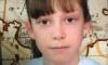 Три девочки пропали за неделю в Дятькове Брянской области