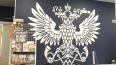 """Полицейские поймали двух грабителей """"Почты России"""""""