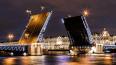 На Дворцовом мосту устроят 3D-шоу в честь Дня города