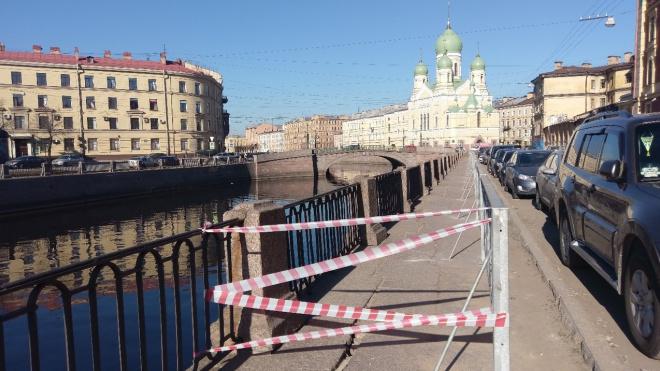 """""""Мостотрест"""" оштрафовали за незаконное ограждение у Могилевского моста"""