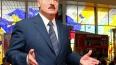 Распоряжение Лукашенко о снижении цен на бензин выполнен...