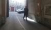 Васильевский остров терроризирует эксгибиционист с маленькой сигареткой