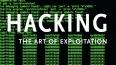 Путин поручил ФСБ защитить Россию от хакеров