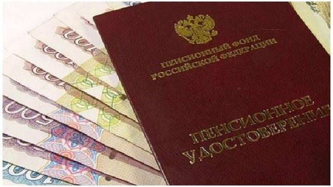 Путин предлагает сократить стаж для получения полной пенсии до 35 лет