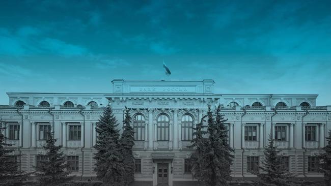 ЦБ: внешний долг РФ в первом квартале снизился на $8,6 млрд