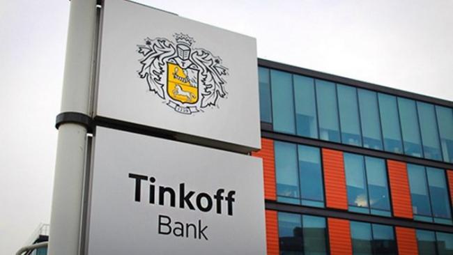 """""""Тинькофф"""" сообщил о росте рынка кредитных карт до исторического максимума"""
