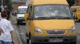Водитель маршрутки устроил драку прямо на дороге