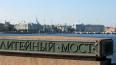 В День Победы в Петербурге решено не разводить мосты