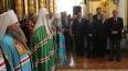Патриарх Кирилл  отслужил литургию к 250-летию Никольского ...