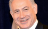 Израиль подверг критике соглашение РФ и США по перемирию на юге Сирии