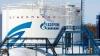 """Собственный аналог """"Сколково"""" обойдется """"Газпрому"""" ..."""