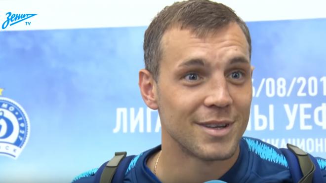 """Дзюба рассказал, как стадион """"Петровский"""" помог победить """"Динамо"""""""
