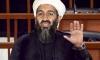 Фотографии с изображением убитого бен Ладена показали конгрессменам