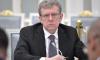 Счетная палата хочет сообщать россиянам о работе чиновников