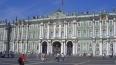 Петербургские музеи продлили рабочий день