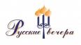 Закрытие фестиваля «Русские вечера»: традиции петербургс ...