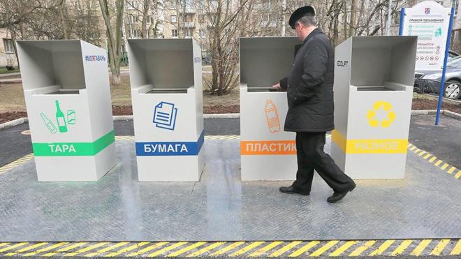 Россиянам снизят тариф за раздельный сбор отходов