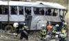 В Бельгии разбился автобус с российскими подростками