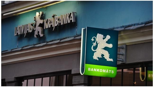 """Корпорация """"Открытие"""" проявила интерес к ликвидированному Latvijas Krajbanka"""