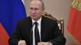 Путин лично вручил петербургским ветеранам ВОВ медали ...