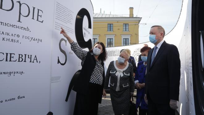 В Петербурге намерены использовать арт-объекты в новых общественных пространствах