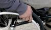 В Фестивале болельщиков FIFA™ смогут принять участие инвалиды