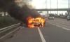 На Киевском шоссе дорогой Nissan полностью сгорел за несколько минут