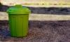 На Васильевском острове появится мобильный пункт приёма органических отходов