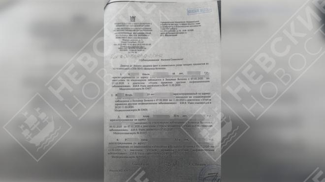 В деле о карантине по коронавирусу в Боткинской появились три беглеца