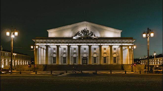 """Торги на """"Санкт-Петербургской бирже""""будут продолжены, несмотря на карантин"""