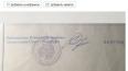 В Петербурге можно купить автограф Путина за 1 млн ...