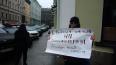 В центре Петербурга девушка с плакатом требует перевести ...