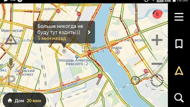 В Петербурге дороги загружены машинами на 8 баллов
