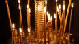 Праздник Веры, Надежды, Любови и матери их Софии: ...