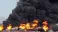 Под Новосибирском взорвался и сгорел эшелон с боеприпаса...