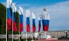 Дмитрий Никулин и Геннадий Орлов поздравили жителей Выборгского района накануне Дня России