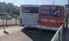 Автобус и маршрутка притерлись друг к другу на улице Седова