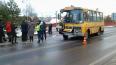 Под Новгородом в школьный автобус с детьми вошла огромна...