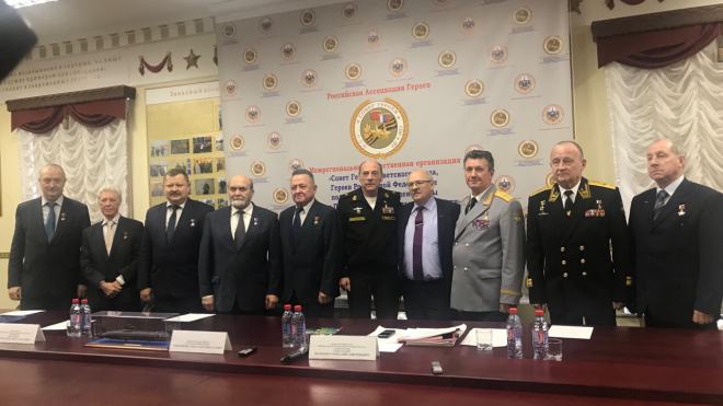 В Петербурге в преддверии праздника чествовали Героев России