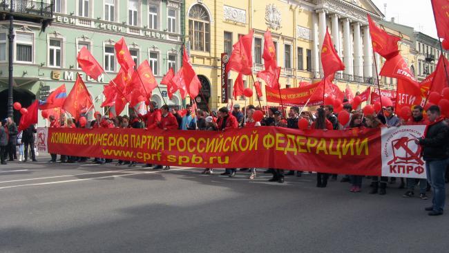 В Петербурге отменили шествие 1 мая из-за коронавируса