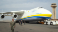 Эксперты прокомментировали гибель авиапромышленности ...