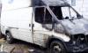 В Петербурге вечером и ночью сгорели пять автомобилей