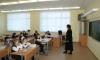 В московской школе на головы детей обрушился потолок
