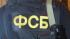 """ФСБ намерена """"демократическими мерами"""" защитить рунет от влияния иностранных спецслужб"""
