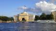 В Петербурге прекратил работу храм при Адмиралтействе