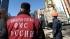 Россия примет почти 100 тыс. мигрантов за 2014 год