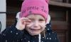 Петербурженка на 16 часов оставила малолетних детей одних в коммуналке