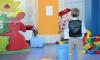 Детский сад должен восстановить фасады в особняке Друри