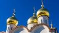 РПЦ намерена провести изгнание дьявольского покемона ...