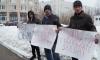 Дворники из-за задержки зарплаты вышли на митинг
